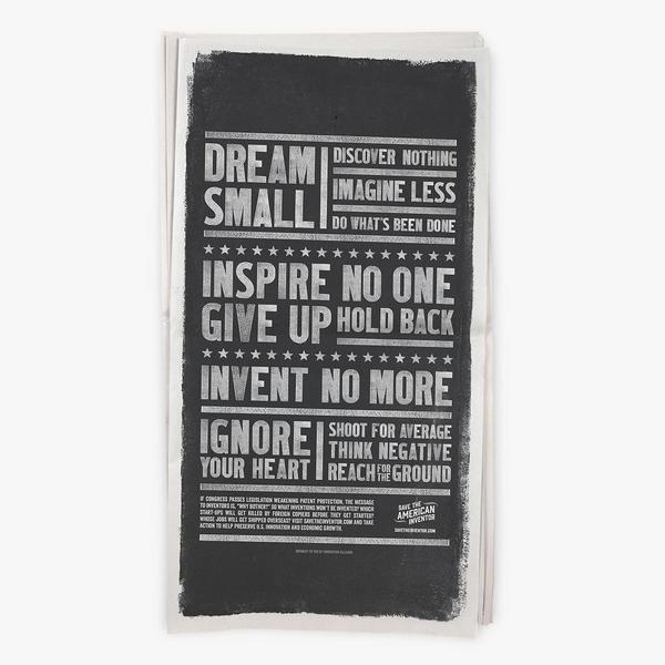Dream Small - Invent no more